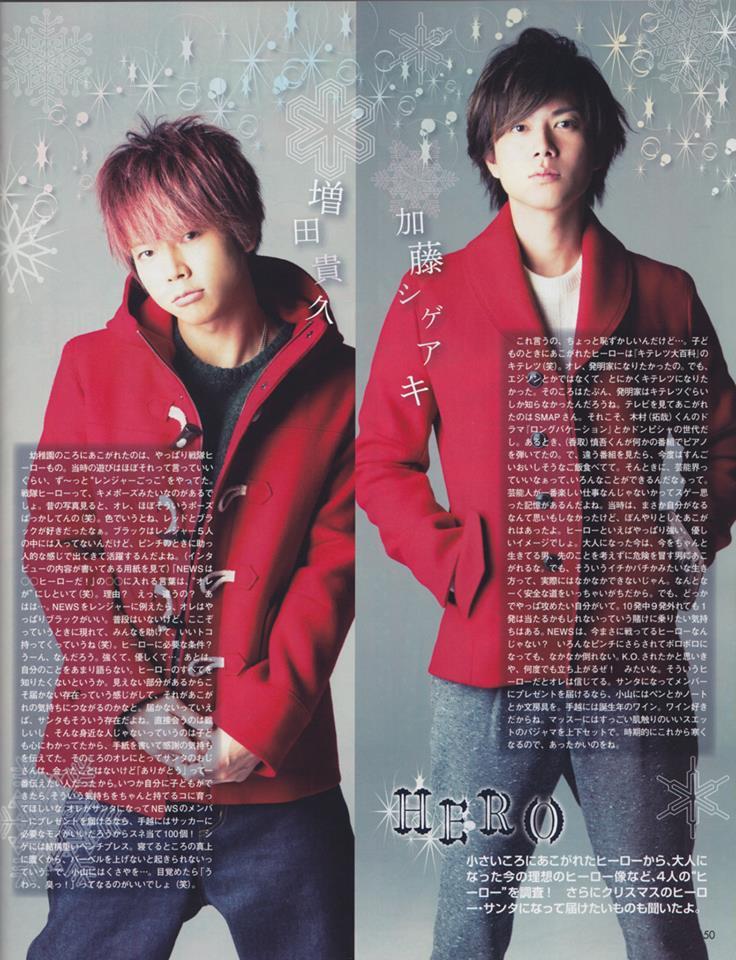 Magazines.  113