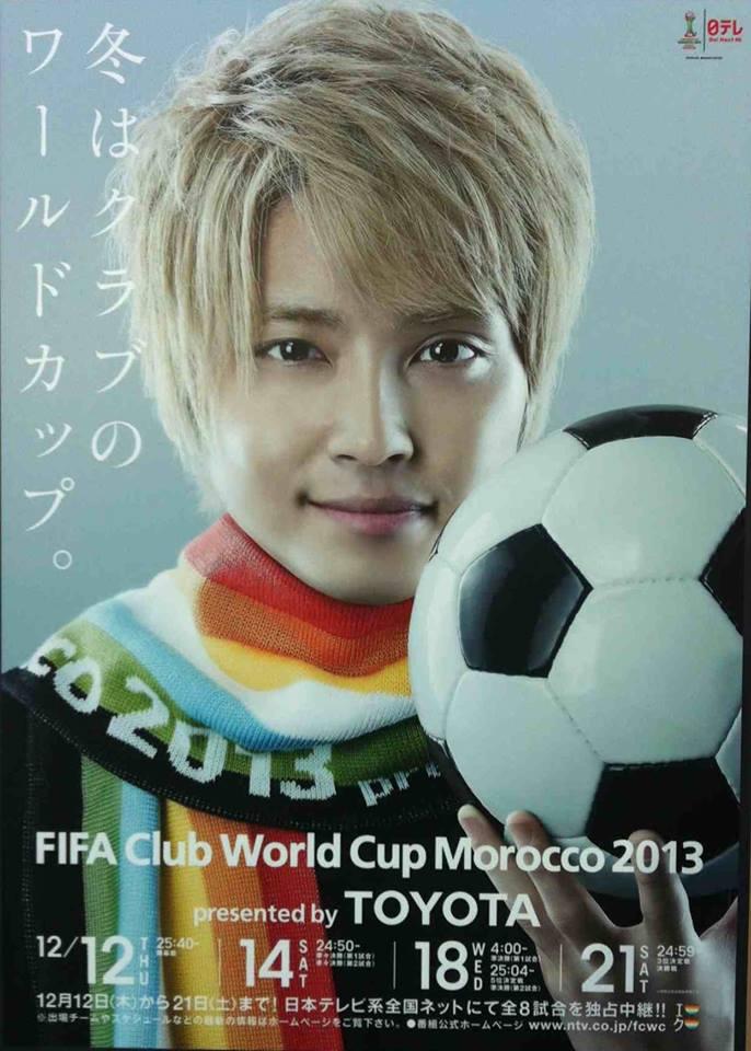 FIFA 2013 YUYA TEGOSHI 14699810