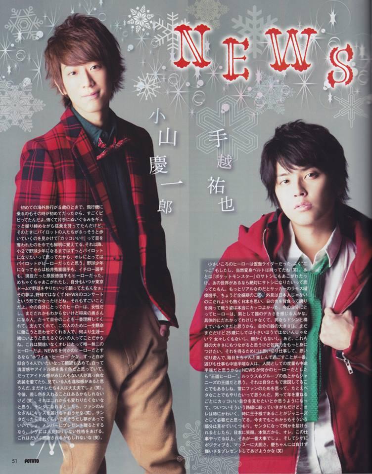 Magazines.  212