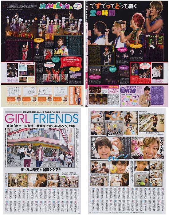 Magazines.  214