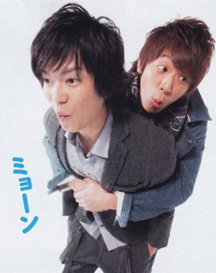 Duo KoyaShige 31361810