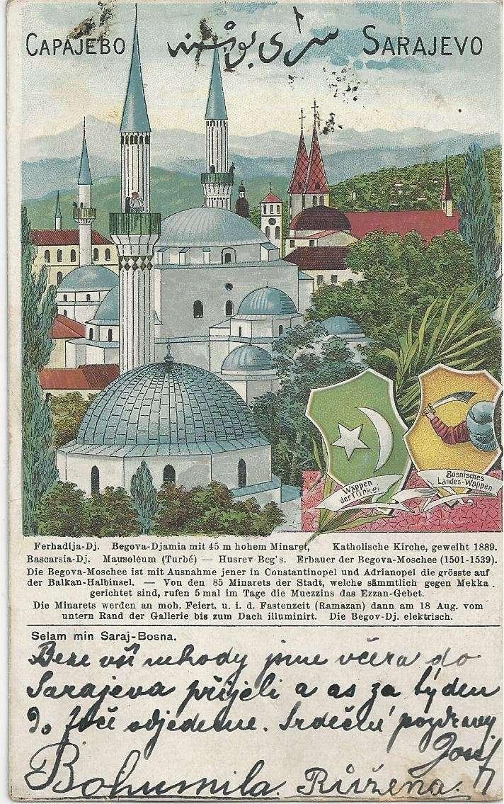 1914 - 1918   Der Untergang der K.u.K. Monarchie Bild139