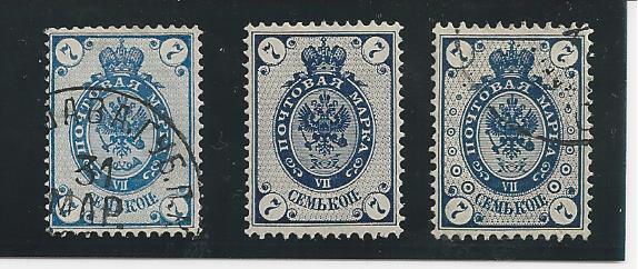 """Ungereimtheit bei """"Eagle 7"""" Russland 1884 Bild54"""
