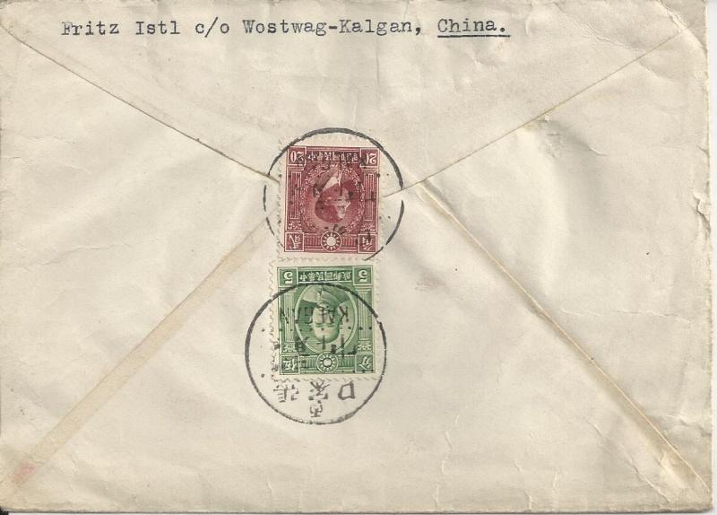 Österreich im III. Reich (Ostmark) Belege Bild_247