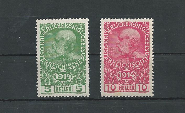 1914 - 1918   Der Untergang der K.u.K. Monarchie Bild_271