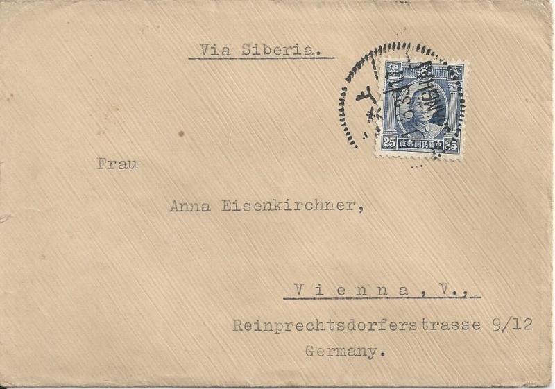 Österreich im III. Reich (Ostmark) Belege Bild_327