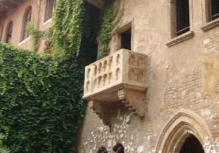 Балконы под ключ Херсон, 0990032044