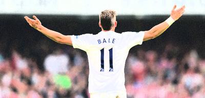 Tottenham Hotspur   Bale11
