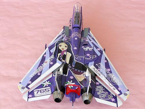 F14 Manga (tout bizarre) 57850910