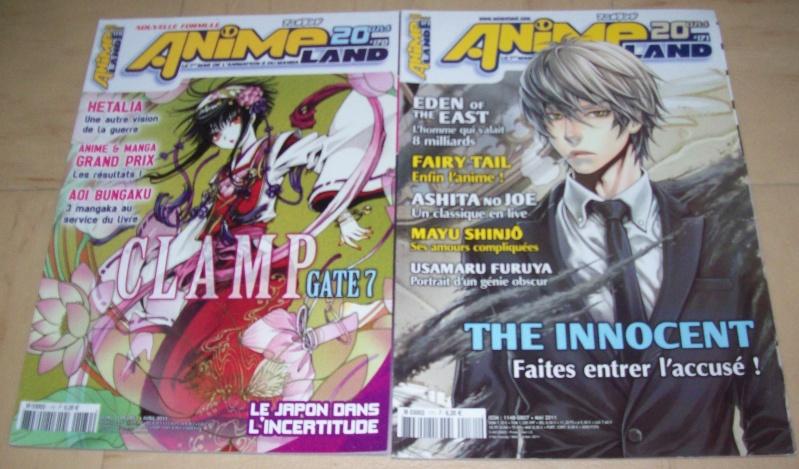 Mes Magazines animeland d'Alex - 2006 à 2014 100_5815