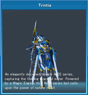 [Trintia] An AXIS SUP Screen12