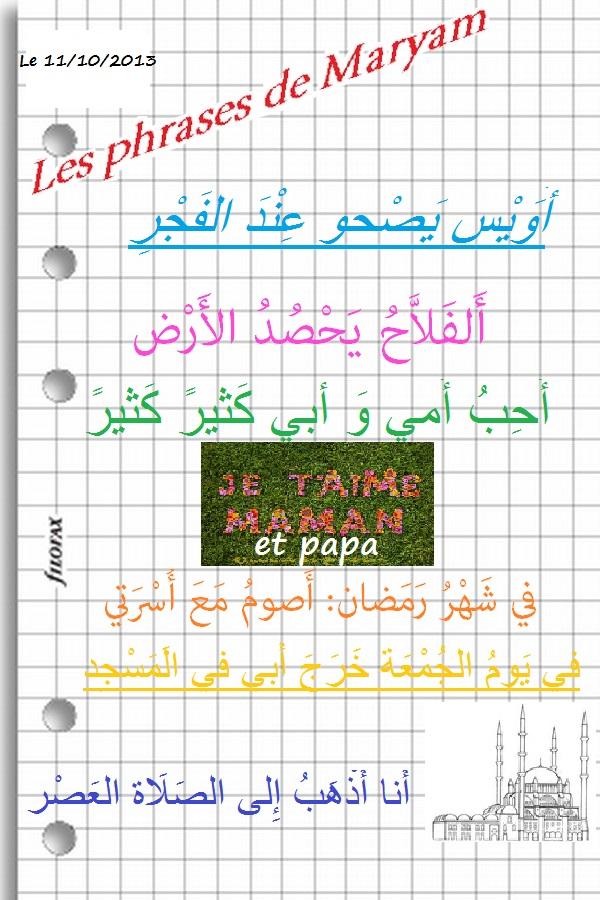 les phrases de Maryam Fiche_11