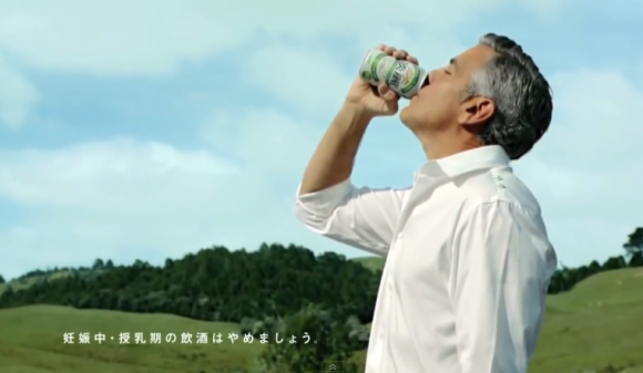Video: Gerge Clooney advertising Kirin Green Label Beer Rr310