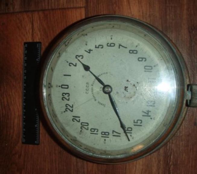 Horloge des Sous-Marins Russe et Soviétique  - Page 2 210