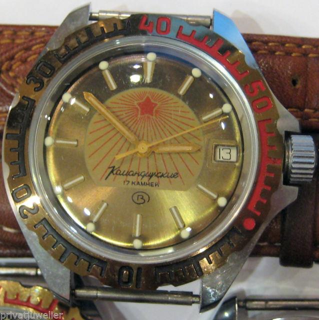 """Collection Komandirskie """"full original""""  C'est du radium , les aiguilles? _587710"""