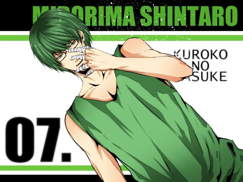 ~ Midorima Shintaro  Mimi10