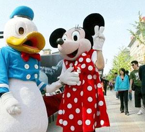 [Chine] Beijing Shijingshan Amusement Park, une copie de Disneyland  Chine210