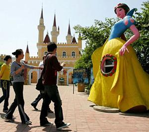 [Chine] Beijing Shijingshan Amusement Park, une copie de Disneyland  Chine310