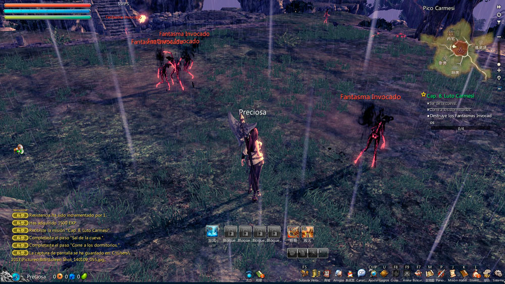 Blade & Soul Lat - Foro, Noticias, Fansite Latino Blade & Soul China - Portal Pic110