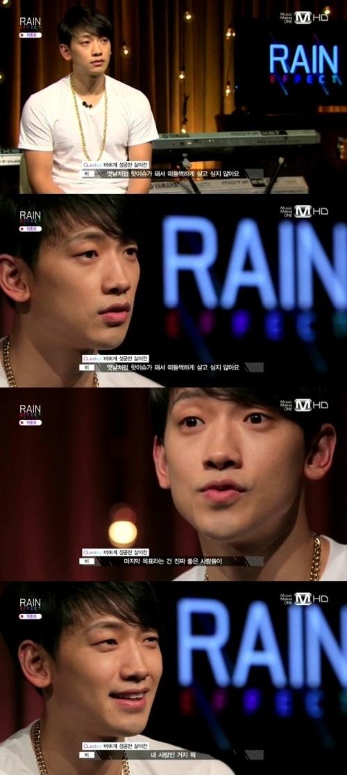 Rain ne veut plus créer de problème  Plusde10