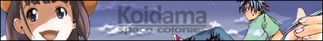 Fiche de partenariat Koiba110