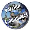 اللغات الأخرى