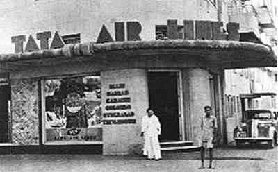 1939 Tata Air Lines : Les Indes sous Flight Simulator par Michel Lagneau Clip_i10
