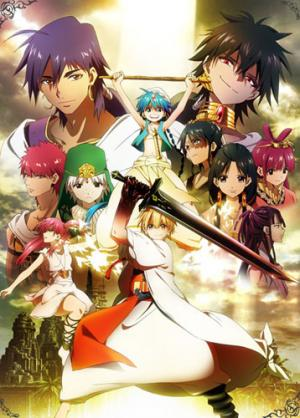 Magi: The Labyrinth of Magic  (Ongoing) 208610