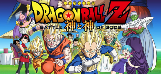 Dragon Ball Z - Battle of Gods Dragon10