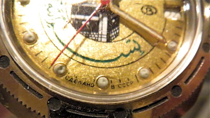 Militaria Soviétique ou pas ? montres soviétiques Vostok 3montr10