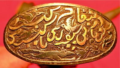 Contenu de texte en alphabet arabe mais langue a déterminer  9_jamb10