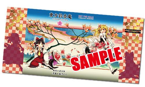 El segundo volumen de Touhou Suzunaan ~ Forbidden Scrollery ya tiene fecha. Portad10