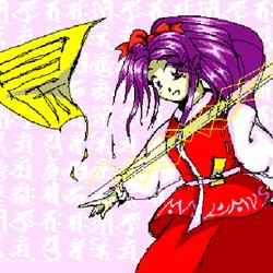 Touhou Rei'iden ~ Highly Responsive to Prayers. Roo5k010