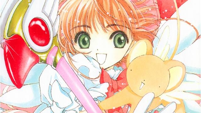 Sakura chasseuse de cartes 20121210