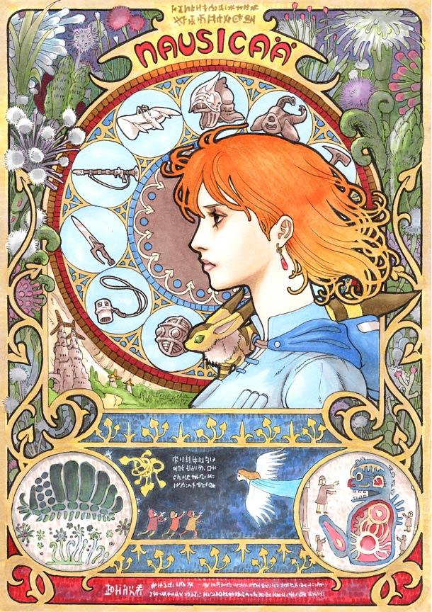 Images des dessins animés du Studio Ghibli Studio10