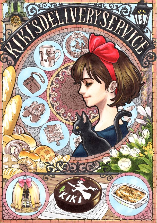 Images des dessins animés du Studio Ghibli Studio12