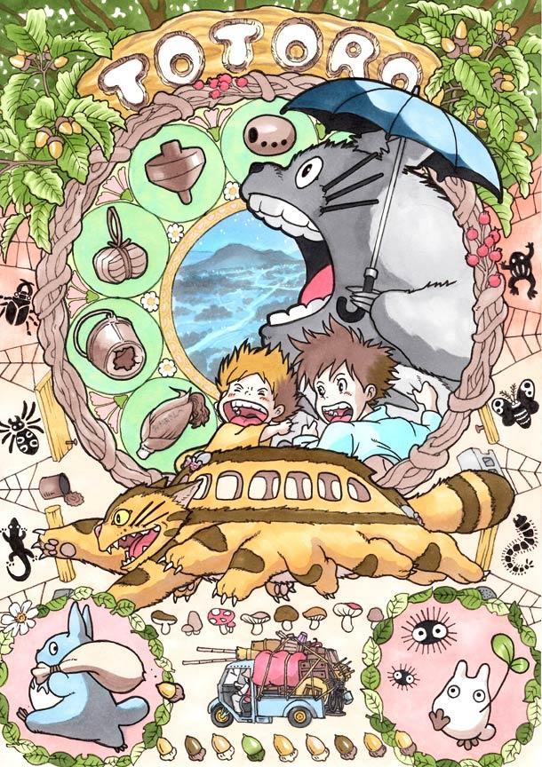 Images des dessins animés du Studio Ghibli Studio13