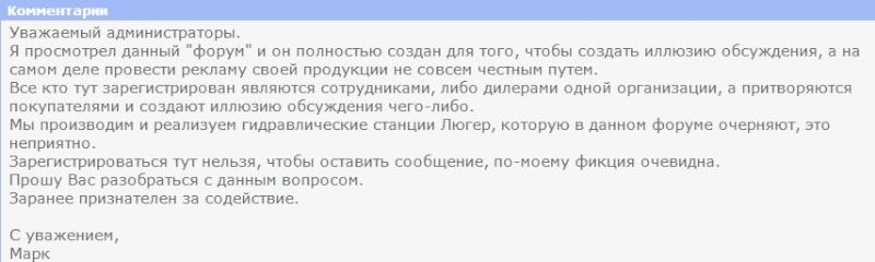 ЖАЛОБЫ АДМИНИСТРАЦИИ Ddudnd14