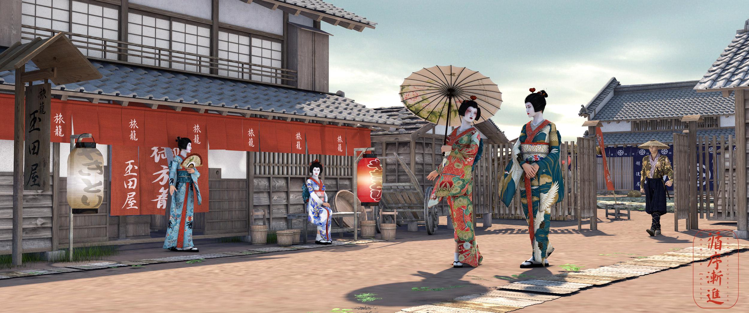 ma vision du  japon - Page 3 Villag19