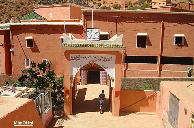Sidi Abdeljabar  une Zaouia mais aussi un Joyau de la nature Tafrao12
