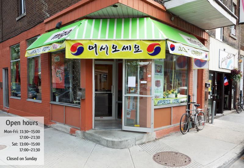 Miga [Restaurant coréen] Miga10