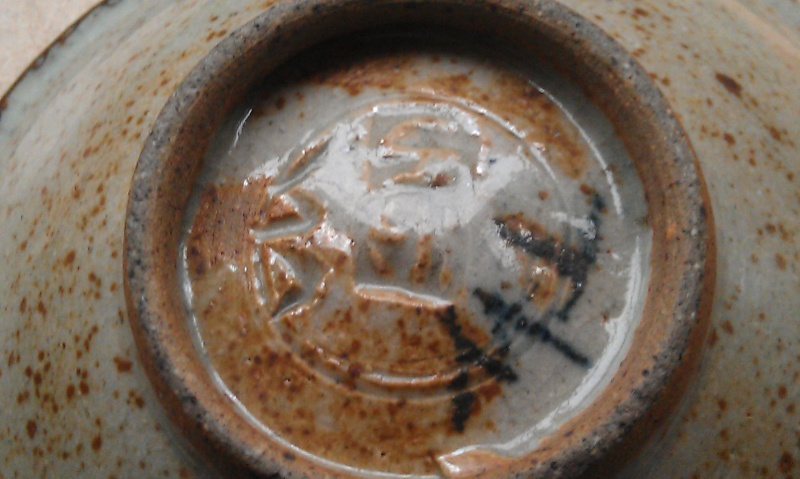 Small bowl - Len & Esther Hollman, Mount Pleasant Imag1520