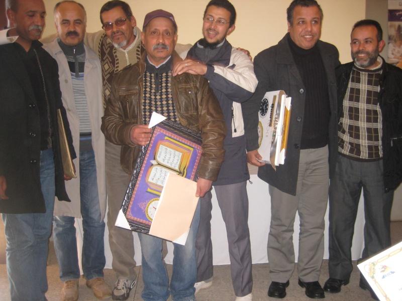 le 1er juge national confirmé (Zine Eddine Hrira) Concou46