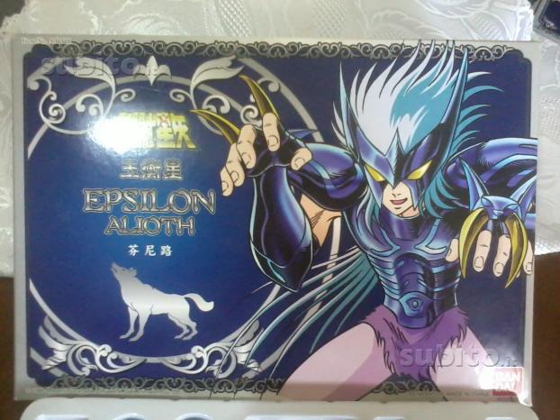 Cavalieri dello Zodiaco HK Asgard vendo Foto_112