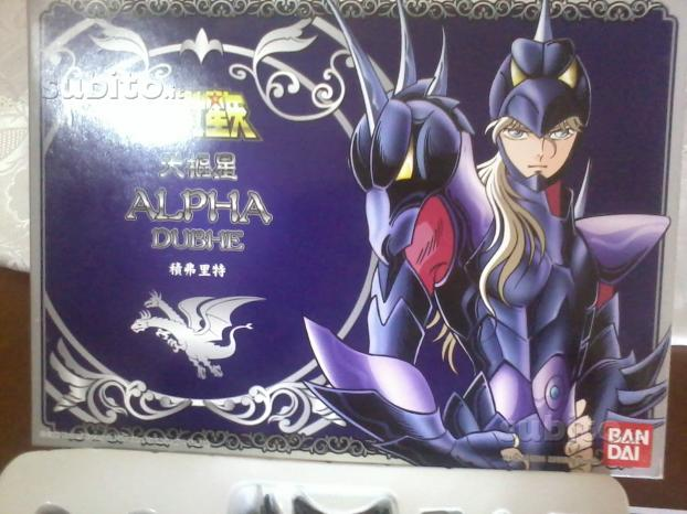 Cavalieri dello Zodiaco HK Asgard vendo Foto_310