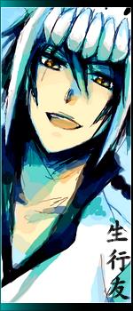 Demande d'avatar, pour bien débuter.  Goshi_10
