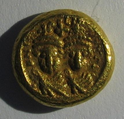 Solidus globule pour Carthage Heraclius Heraclius Constantin 111