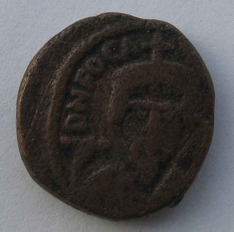 Demi-follis de Phocas (Carthage) 150