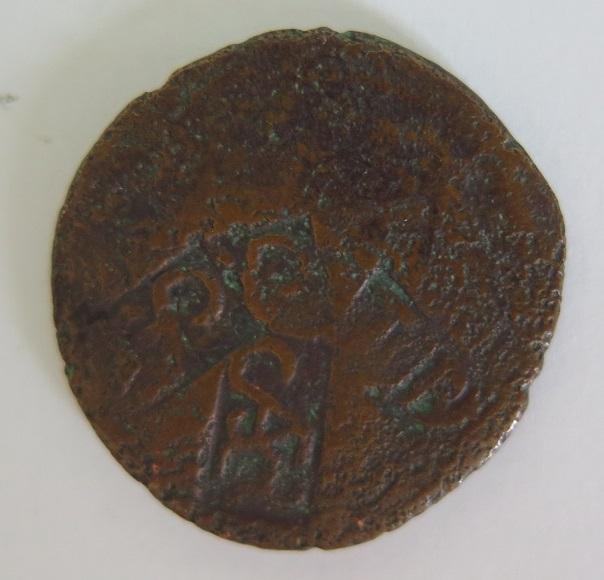 as ou dupondius d Auguste ou Tibère contremarques CAES et DD 285
