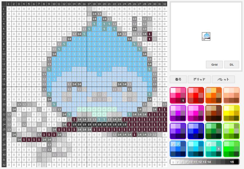 [Tuto] Transformer une image en QR code Twiit11
